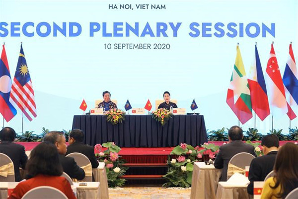 AIPA-41 holds second plenary session