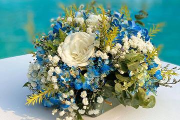 Lời đề nghị của bố chồng trước đám cưới khiến cô dâu trẻ uất ức