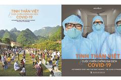 Pandemic-themed photobookreleased