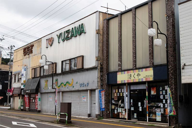 Thị trấn quê hương lột tả thách thức đón đợi tân thủ tướng Nhật