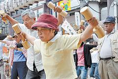 Người Nhật muốn từ 75 tuổi mới bị coi là già