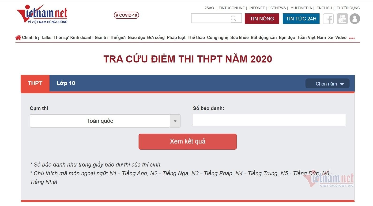 Tra cứu điểm thi tốt nghiệp THPT đợt 2 trên VietNamNet
