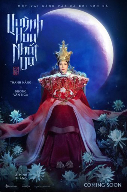Filmproject on Queen Mother Duong Van Nga launched