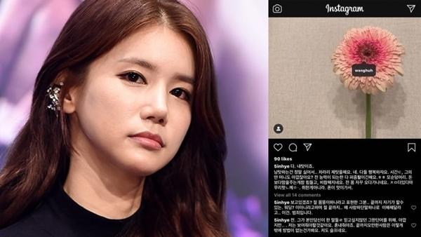 Những uẩn khúc xung quanh cái chết của diễn viên Oh In Hye