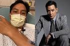 Ngô Ngạn Tổ tiều tụy nhập viện khẩn cấp điều trị viêm ruột thừa