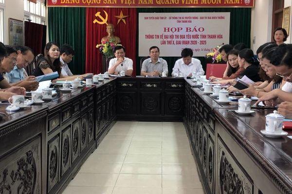 Đại hội thi đua yêu nước tỉnh Thanh Hóa lần thứ X sẽ tổ chức ngày 23 và 24/9