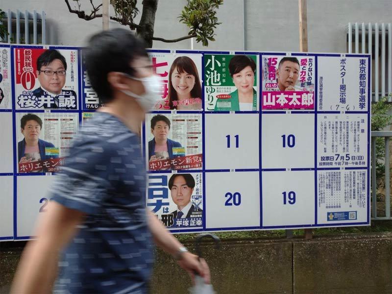 NữThị trưởng Tokyo vượt qua 21 đối thủ, được dân tín nhiệm hiếm có