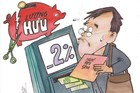 Nghỉ hưu sớm: Khoản trừ 2% mỗi năm đang gây khó cho người lao động