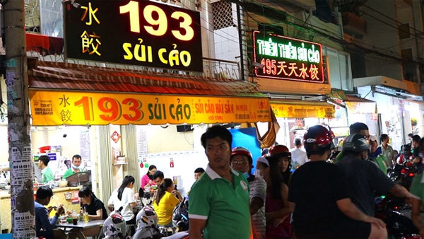Ha Ton Quyen: HCM City's jiaozi road