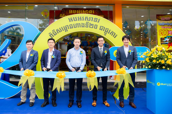 Mobile World shoots for breakthrough growth in Cambodia, eyeing other oversea markets