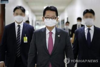 Tình báo Hàn Quốc nói gì về vụ quan chức bị bắn chết?
