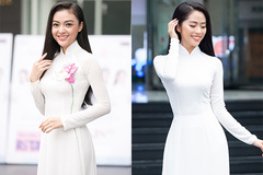 Nhiều người đẹp được đánh giá cao trượt bán kết HHVN 2020