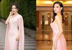 Thuỵ Vân, Lương Thuỳ Linh ngọt ngào, yêu kiều với váy hồng