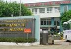 Hết sạch ca mắc Covid-19, Đà Nẵng giải thể một bệnh viện dã chiến