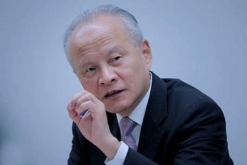 """Đại sứ Trung Quốc thừa nhận sự thật quan hệ với Mỹ, kêu gọi đi 'đúng đường"""""""