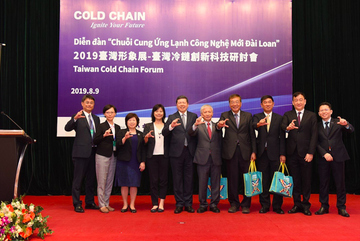 Đài Loan đẩy mạnh hợp tác ngành cung ứng lạnh ở Việt Nam