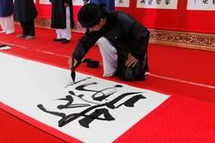 Trưng bày hơn 100 tác phẩm thư pháp, thư hoạ tại Văn Miếu