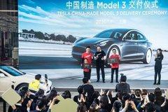 Vì sao Trung Quốc cắn răng chịu đựng 'nỗi đau Tesla'?