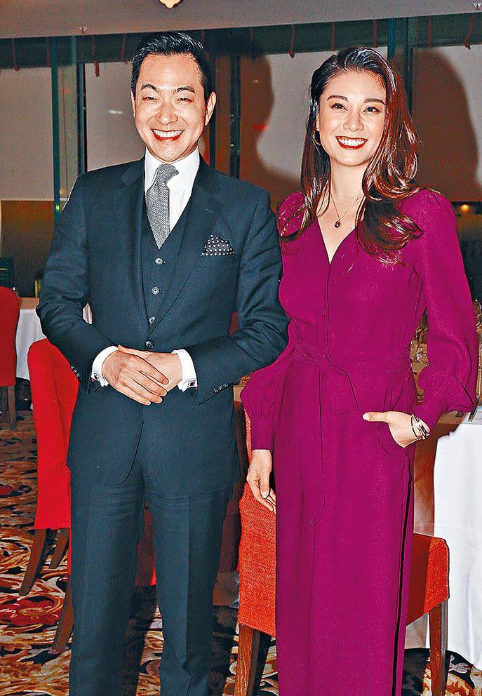 Hoa đán Liêu Bích Nhi chuẩn bị kết hôn với bạn trai doanh nhân