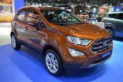 Đầu tháng 10 ô tô tiếp tục giảm giá mạnh