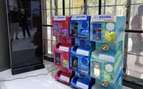 Trung Quốc đang chạy thử tiền điện tử