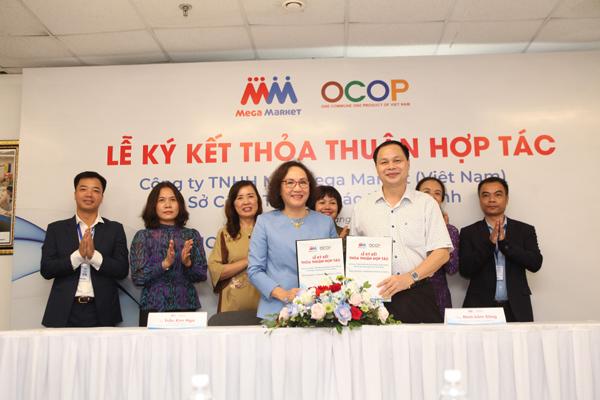 14 tỉnh thành ký kết thỏa thuận hợp tác với MM Mega Market