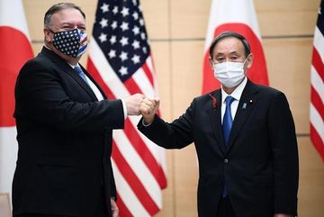 Trung Quốc yêu cầu Mỹ bỏ tư tưởng 'chiến tranh Lạnh'