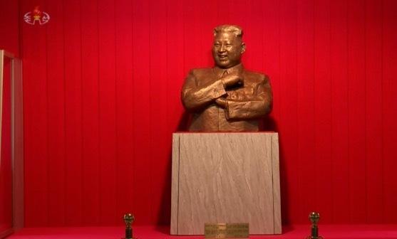 Triều Tiên tiết lộ món quà Trung Quốc tặng ông Kim Jong Un