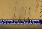 Bức thư pháp 300 triệu USD của ông Mao Trạch Đông bị cắt làm đôi