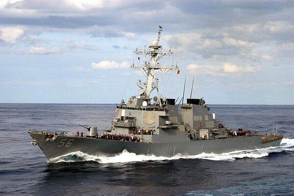 Nhật Bản tập trận tại Biển Đông