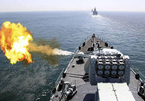China changes sovereignty claim in the East Sea: hope or illusion?