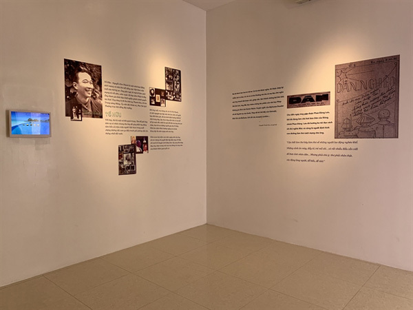 To Huu Museum