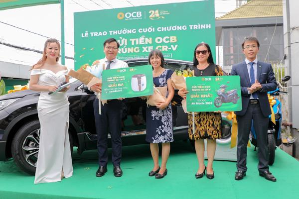 Khách hàng gửi tiền OCB nhận thưởng xe ô tô