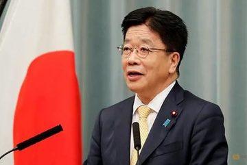 Nhật công bố kế hoạch ứng phó Triều Tiên