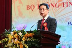 Toàn văn phát biểu của Bộ trưởng Nguyễn Mạnh Hùng tại Đại hội Thi đua yêu nước của ngành lần thứ 4