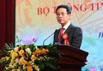 Toàn văn phát biểu của Bộ trưởng Nguyễn Mạnh Hùng tại Đại hội Thi đua yêu nước của ngành lần thứ 5