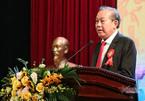 """Phó Thủ tướng Trương Hòa Bình: """"Thi đua phải bám sát nhiệm vụ chính trị thời CMCN 4.0"""""""