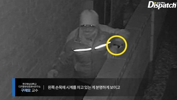 Công bố clip trộm đột nhập lấy tài sản trong căn hộ của Goo Hara