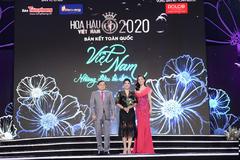 Sâm Ngọc Linh Kon Tum đồng hành cùng Hoa hậu Việt Nam 2020