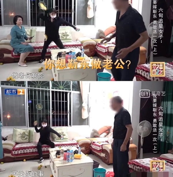 Fan nữ 61 tuổi đập phá, bỏ chồng con vì phát cuồng Cận Đông