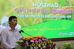 Chuyển đổi số thúc đẩy phát triển nông nghiệp, nâng cao thu nhập cho người dân