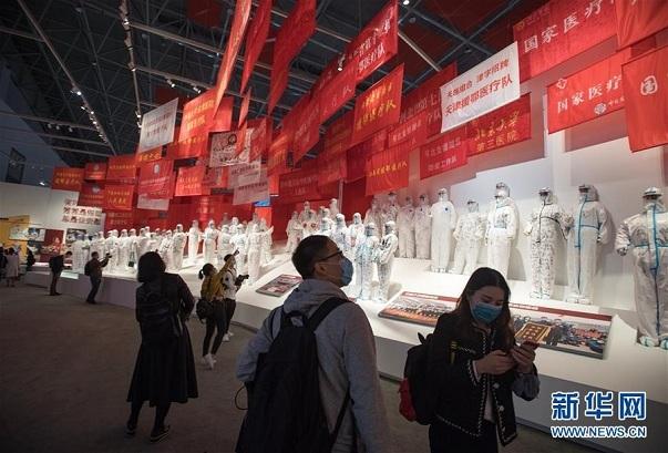 Trung Quốc mở triển lãm Covid-19 tại Vũ Hán