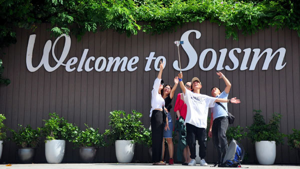 Soi Sim – paradise in the heart of heritage