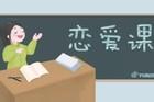 Khóa học dạy sinh viên 'thoát ế' nở rộ ở Trung Quốc