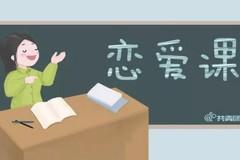 Khóa học dạy sinh viên 'thoát ế' có gì?