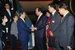 Japanese PM Yoshihide Suga begins Vietnam visit