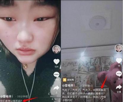 Con gái 'hiện tượng âm nhạc' Trung Quốc muốn tự tử vì bị chê bai nhan sắc