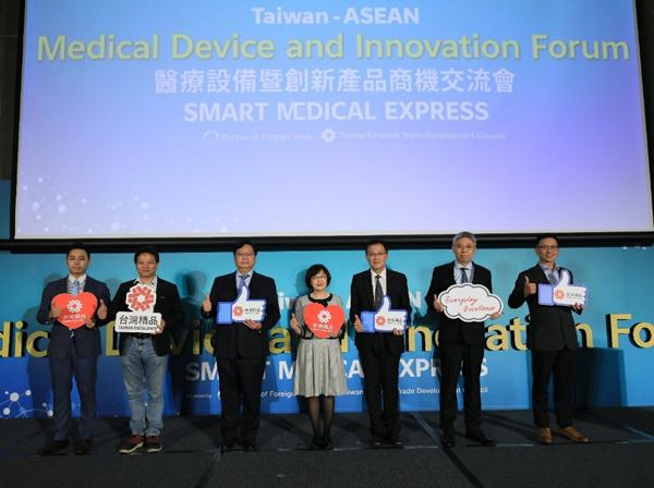 Trình làng nhiều thiết bị y tế Đài Loan tân tiến
