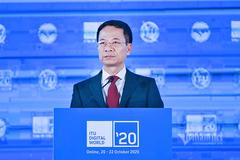 Toàn văn phát biểu của Bộ trưởng Nguyễn Mạnh Hùng tại Lễ khai mạc ITU Virtual Digital World 2020
