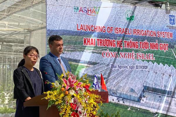 Israel trao tặng hệ thống tưới cây công nghệ cao tại Thái Nguyên